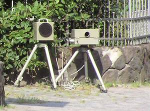 Name:  blitzer-radarfalle-starenkasten.jpg Views: 1420 Size:  18.3 KB